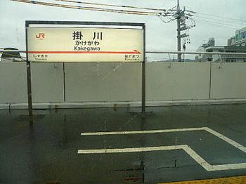 ki2.jpg